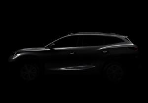 mid Groß-Gerau - Der chinesische Autobauer Chery will mit dieser SUV-Studie auf der IAA die Voraussetzungen für den Schritt nach Europa testen.